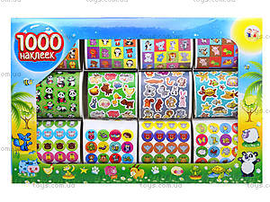Детский набор наклеек «Животные», 1000 штук, 5919