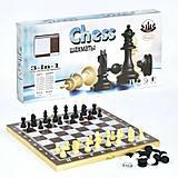Набор 3 в 1 «Шахматы, Шашки, Нарды» средний, F22016, доставка