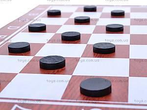 Набор 3 в 1 «Шашки, шахматы, нарды», 2118, купить