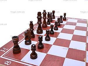 Набор 3 в 1 «Шашки, шахматы, нарды», 2118, цена