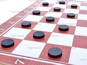 Набор 3 в 1 «Шашки, шахматы, нарды», 2118, игрушки