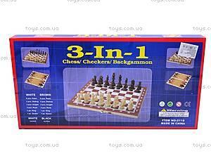 Набор 3 в 1 «Шашки, шахматы, нарды», 2118, детские игрушки