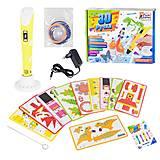 Набор 3D Ручка желтая Fun Game (86939), 86939, магазин игрушек