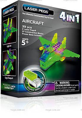 Светодиодный конструктор 4 в 1 «Самолет», 100b, игрушки