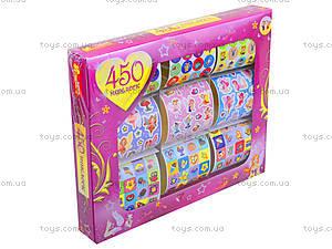 Детский набор «450 наклеек», 5917, фото