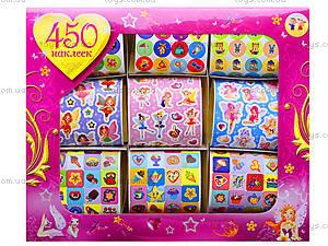 Детский набор «450 наклеек», 5917, цена