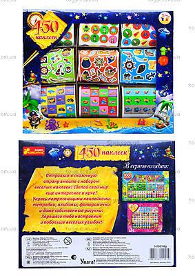 Набор для детей «450 наклеек», 5918