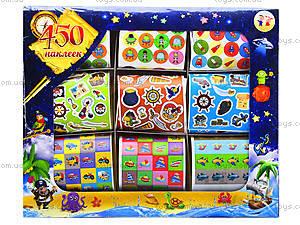 Набор для детей «450 наклеек», 5918, отзывы