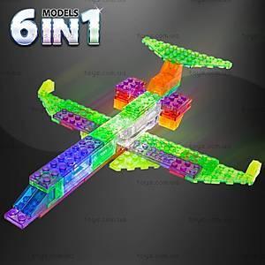 Светящийся конструктор 6 в 1 «Самолёт», 140b, цена