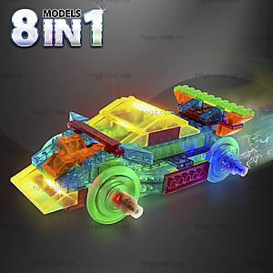 Светодиодный конструктор 8 в 1 «Cпортивный автомобиль», 1410b, доставка