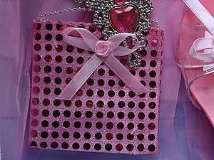Набор аксессуаров для девочек с туфельками, 7713, цена