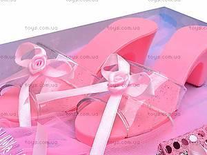 Набор аксессуаров для девочек с туфельками, 7713, игрушки