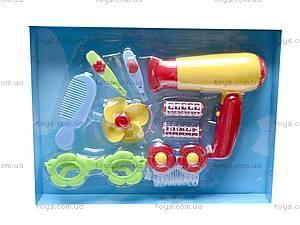 Набор аксессуаров «Парикмахерская», BS1211/BS1212, игрушки