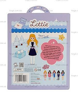 Набор аксессуаров Lottie «Синий бархат», LT044, игрушки