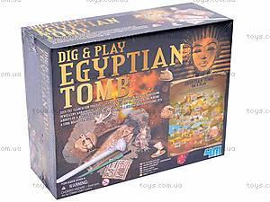Набор археолога «Гробница фараона», 05925, купить