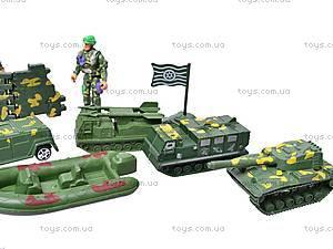 Набор «Армия» с солдатиками, 518-14, купить