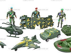 Набор «Армия» с солдатиками, 518-14, игрушки