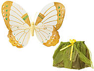 Костюм набор бабочки, 0900-129, купить