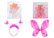 Костюм для девочки «Бабочка», 6098-3_F126, отзывы