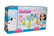 Набор «Baby Доктор», A409, купить