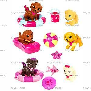 Набор Барби «Щенки с игрушками», X8407, купить