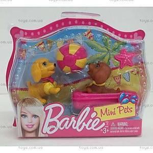 Набор Барби «Щенки с игрушками», X8407