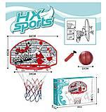 Набор Баскетбол (щит, мяч, насос), 777-438K, набор