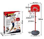 Набор Баскетбол (стойка 160 см, щит, кольцо с сеткой), XJ-E00801B, игрушка