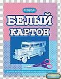 Набор белого картона, БК-14, купить