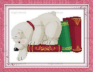 Набор «Белый медвежонок» с канвой и нитками, D109
