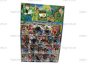 Набор «Бен 10», 40 героев, CY432996, фото