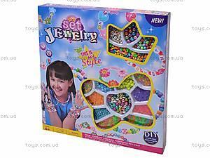 Набор бижутерии для девочек, 8809-1