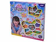Набор бижутерии для девочек, 8809-1, магазин игрушек