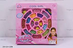 Набор бисера Cool Girl, MBK133