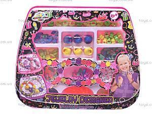 Набор бисера для создания бус, 22040AB, детские игрушки