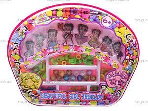 Набор бисера для создания бус, 22040AB, магазин игрушек