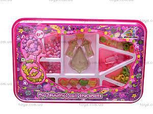 Набор бисера для создания бус, 22040AB, toys.com.ua