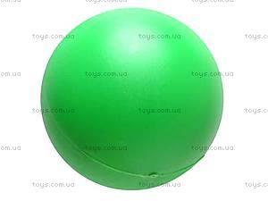 Набор больших шариков, , купить