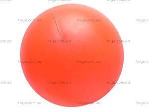 Набор больших шариков, , фото
