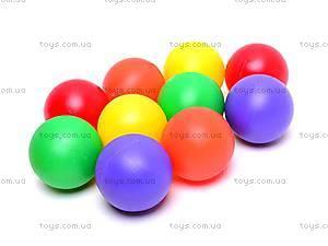 Набор больших шариков, , цена