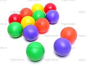 Набор больших шариков,