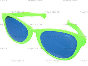 Набор больших солнцезащитных очков, YM005-B2, купить