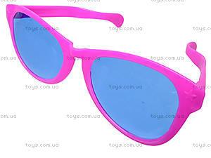 Набор больших солнцезащитных очков, YM005-B2, цена
