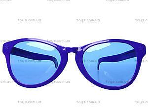 Набор больших солнцезащитных очков, YM005-B2, игрушки