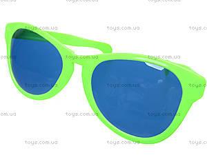 Набор больших солнцезащитных очков, YM005-B2, детские игрушки