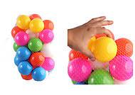 Набор больших шариков, 09122, купити