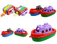 Кораблики - Буксиры, 01-111-2