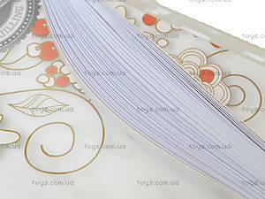 Набор бумаги для квиллинга «Серия Белоснежный», 114026, фото