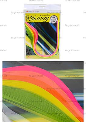 Набор бумаги для квиллинга «Серия Сyber Neon», Ц436024У