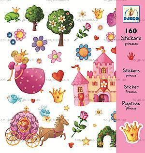 Набор бумажных наклеек «Принцесса», DJ08830